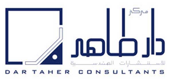 Dar taher Consultants