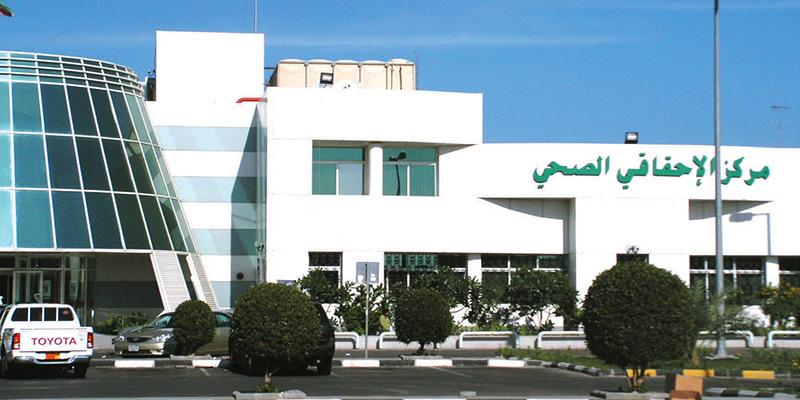 Al Ahqaqi Medical Center