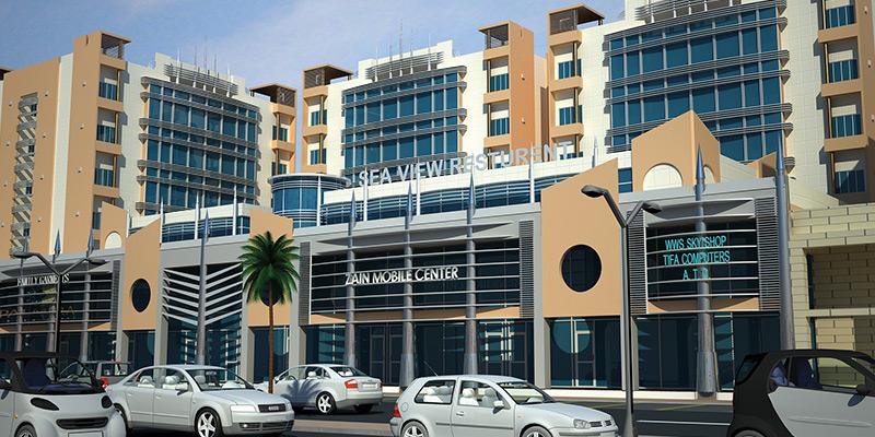 Al Dabbous Mall