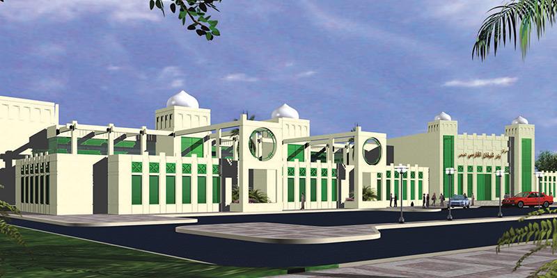 Badr Shaykhan Al Farisy Medical Center