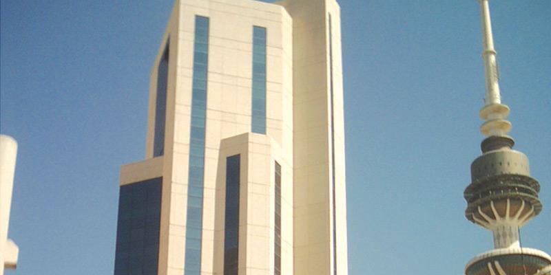Al Hadi Office Building