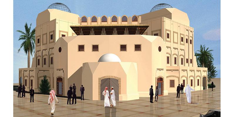 Diwan Al Othman